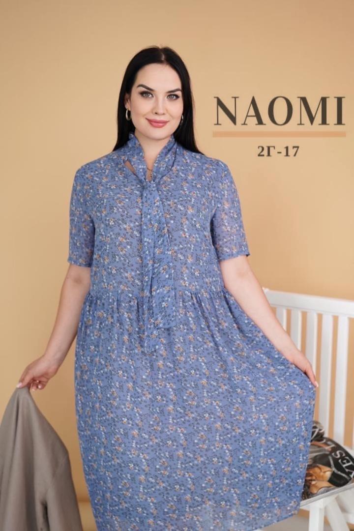 Новая коллекция  Получили люксовую двоечку Качество  Платье из шифона на подкладе Пиджак - лён  Длина - 100 см   Цена