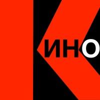 Логотип K-ino.ru