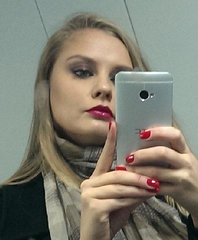 Мария Титова, 28 июля , Москва, id148839
