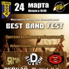 24 марта Little Rock|| ★ Best Band Fest★ ||