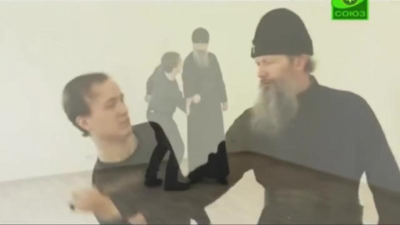 Урок техники самообороны от Владыки Митрополита Марка Вятского и Слободского Марка