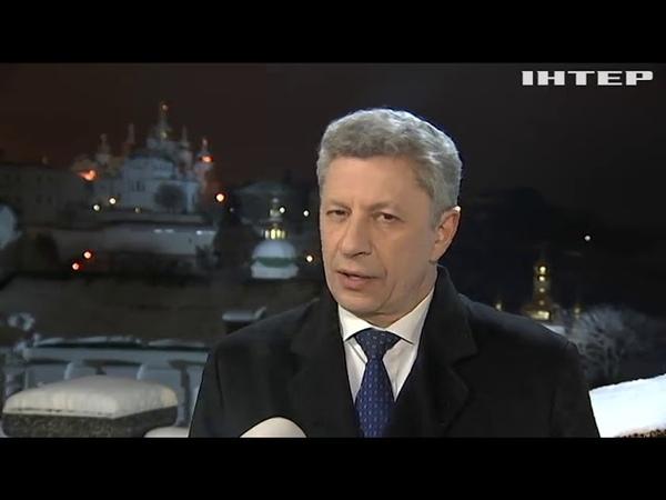 Незалежна українська церква має бути відокремлена від політики - Юрій Бойко