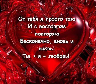кто ты любовь: