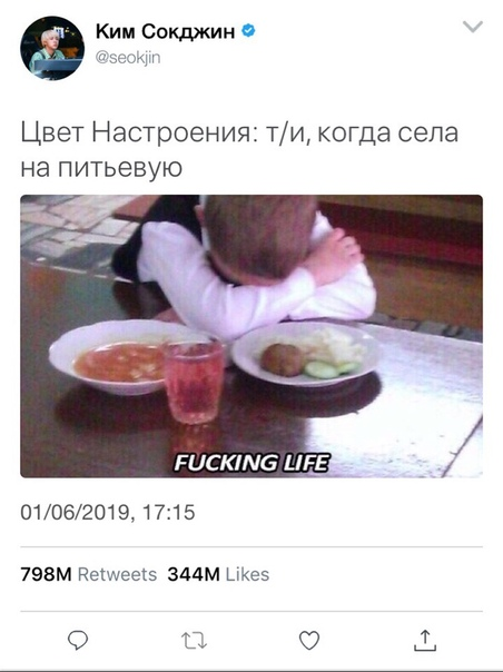 простой диета юлика