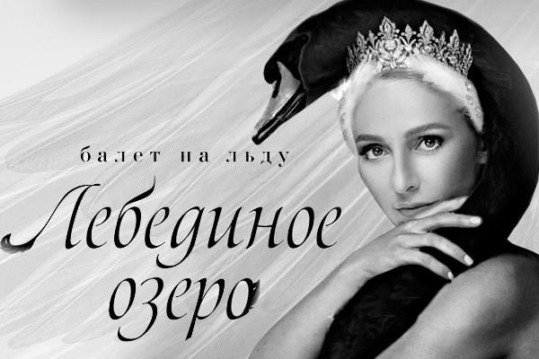 Татьяна Навка-новости, анонсы - Страница 46 J8TAIjOQUEY
