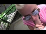 Amateur Blonde Vicky Likes Sex In Public