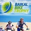Baikal Bike Trophy