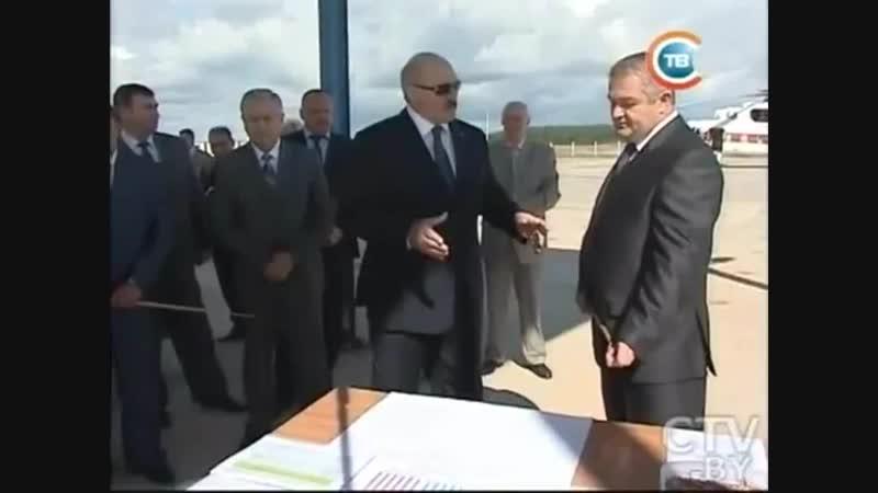 Lukashenko_i_korovy__Prikol__(MosCatalogue.net).mp4