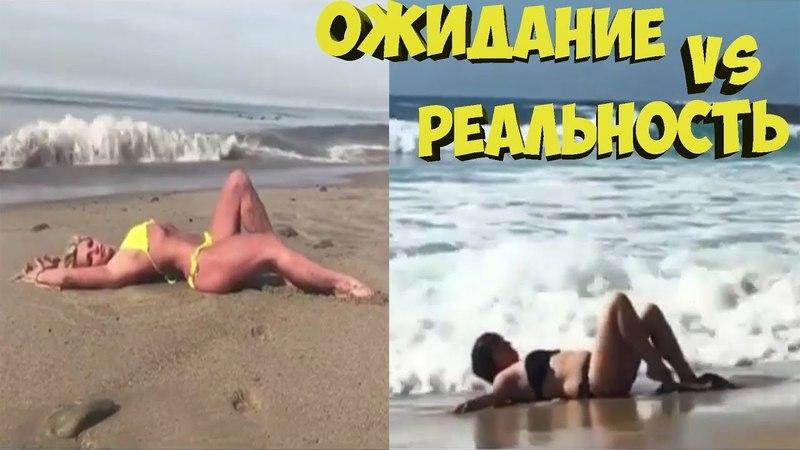 Лучшие приколы Апрель   Best Jokes Compilation 129