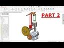 Solidworks tutorial Design of Single cylinder Engine Part 2