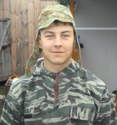 Никита Сташкевич, 31 мая 1999, Балахта, id56820613