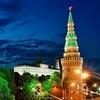 ★★★ Москва шаг за шагом. Экскурсии ★★★