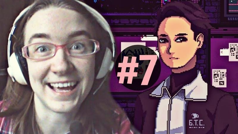 Прохождение➤VA-11 Hall-A:Cyberpunk Bartender Action 7 - ЭТО КОННОР ИЗ ДЕТРОЙТА?! 😍