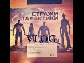 Предпоказ - Стражи Галактики в IMAX 3D ! Синема Парк