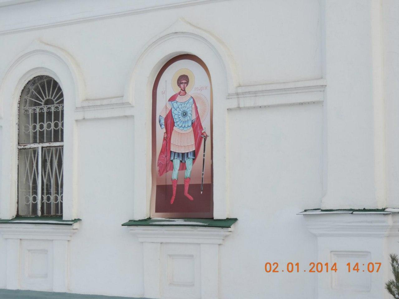 Витраж (03.02.2014)