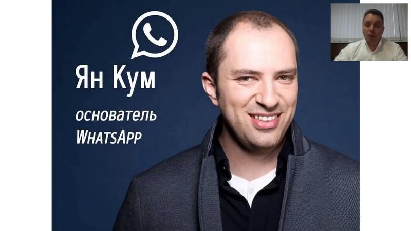 Обучающий вебинар Михаила Бирюкова. City Life