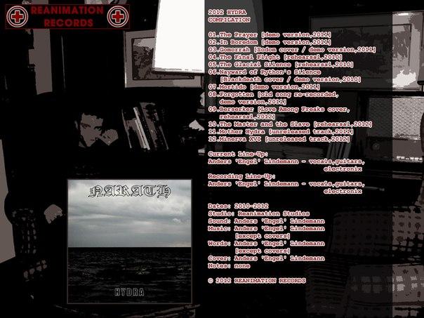 Компиляция NARATH - Hydra (2012)
