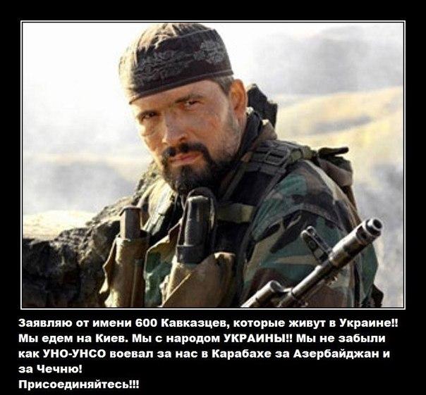 """""""Регионал"""" Олийнык признал, что согласно новому законодательству в 2004 году и сам мог бы сесть - Цензор.НЕТ 8764"""