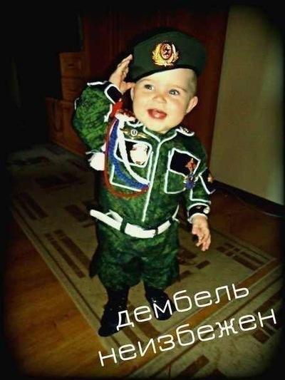 Тёма Харченко, 27 марта 1994, Елань, id33349852