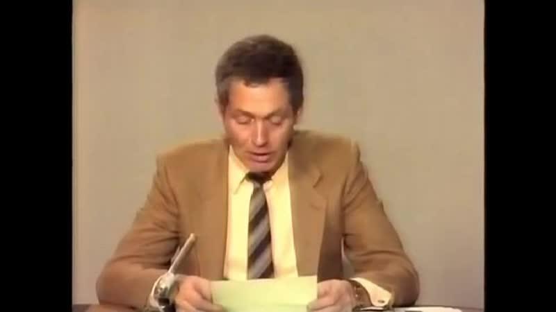 Выпуск новостей, программа передач и конец эфира (ORF FS2 [Австрия], 16.03.1983)