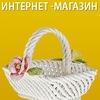 Фаберлик Казахстан - Shop-cosmetic.kz