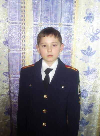 Гриша Волков, 15 апреля 1996, Москва, id134761297
