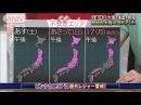 なぜ猛烈な雨は降ったのか?気象予報士が詳しく解説(17/07/14)