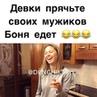 """@denchiktv on Instagram: """"Из Монако в Россию за любовью ❤️❤️❤️ это так трогательно 😢😢😢 Звучит ,как название фильма 🤟🏻 P.S А вы бы поехали за счасть..."""