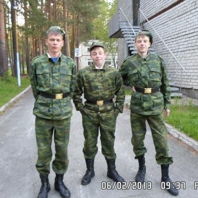 Илья Якимов, 5 декабря 1995, Нижняя Тура, id112152333