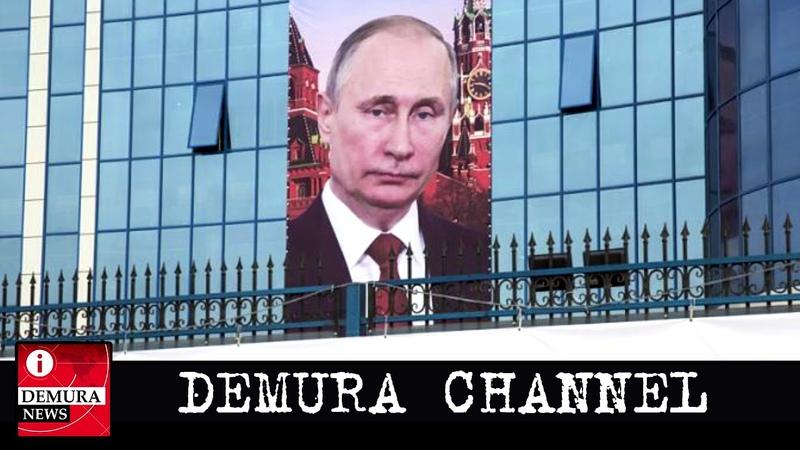 Рейтинг Путина обрушился: не помогут ни телевизор, ни Росгвардия!