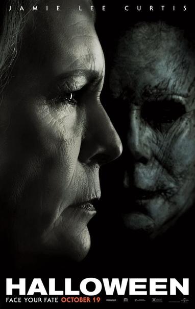 Forbes назвал топ 5 лучших фильмов ужасов 2018 года Издания и лидеры мнений продолжают подводить киноитоги уходящего года. Для любителей сериалов писатель Стивен Кинг не так давно посоветовал