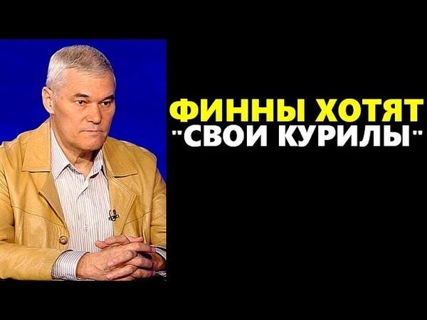 Константин Сивков 08.12.2018