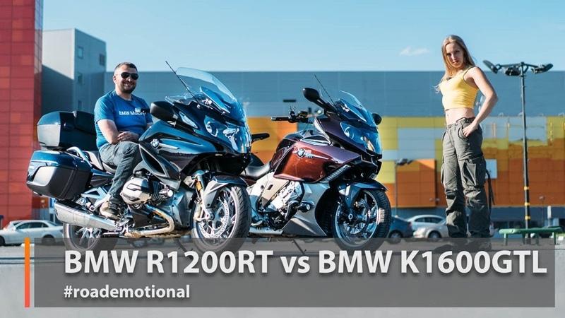 BMW R1200RT (Тест от Ксю) - Серия Большие Путешественники
