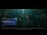 Скидка на билеты и кинобар в сети кинотеатров