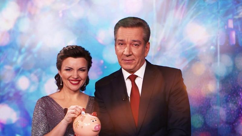 Копилка желаний ОНТ. Екатерина Тишкевич и Александр Аверков