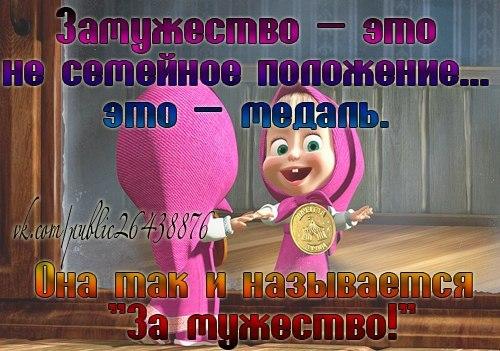 Русское порно видео с тегом Групповое + Двойное.