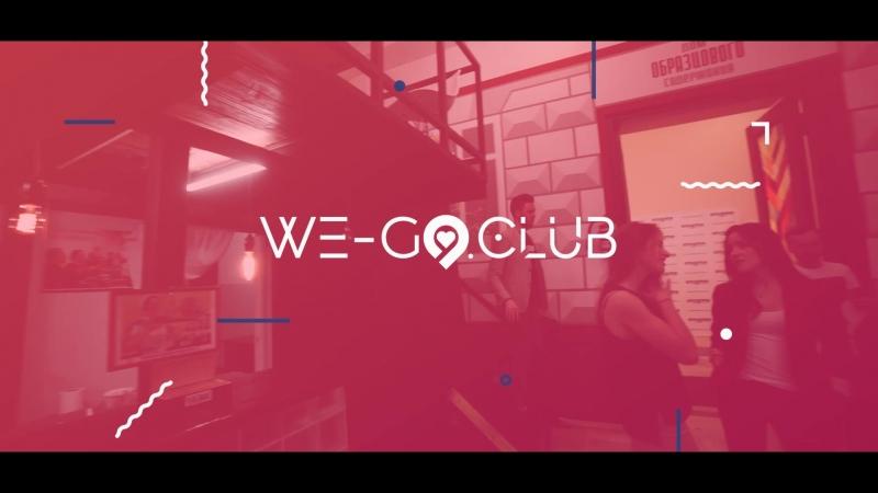 We-Go.Club Рестобар I VAN GOGH