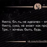 Анкета Эвелина Каримова