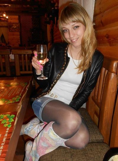 Екатерина Котовенко, 4 апреля , Бердичев, id32111267