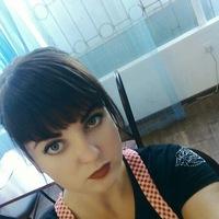 Екатерина Бабакова