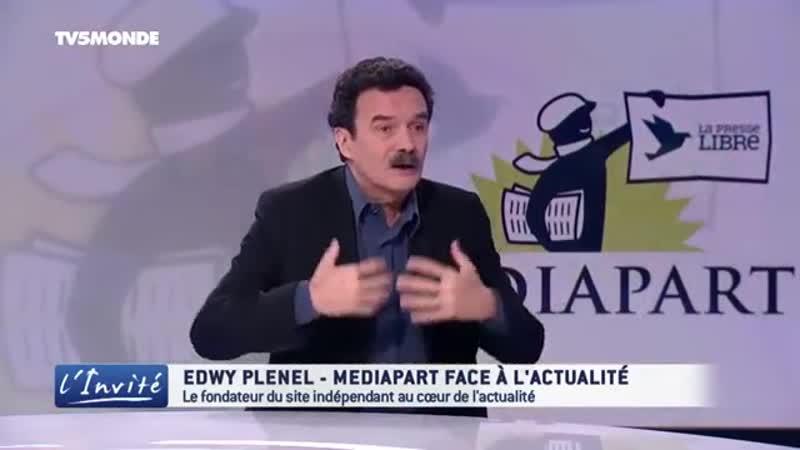 (60) Edwy PLENEL (Mediapart) Sarkozy finira en prison, il a été mis dans les cordes par les juges