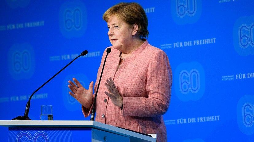 «Европе необходимо взять судьбу в свои руки»