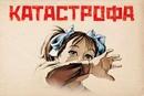 Эльдар Гузенко фото #3