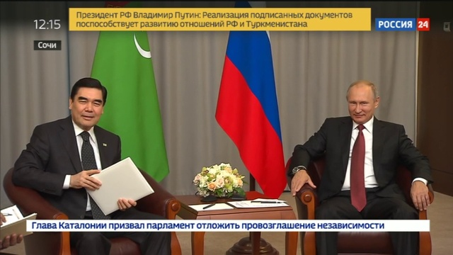 Новости на Россия 24 • Бердымухамедов подарил Путину алабая по кличке Верный