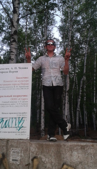 Владимир Попов, 10 октября 1990, Киев, id209305230