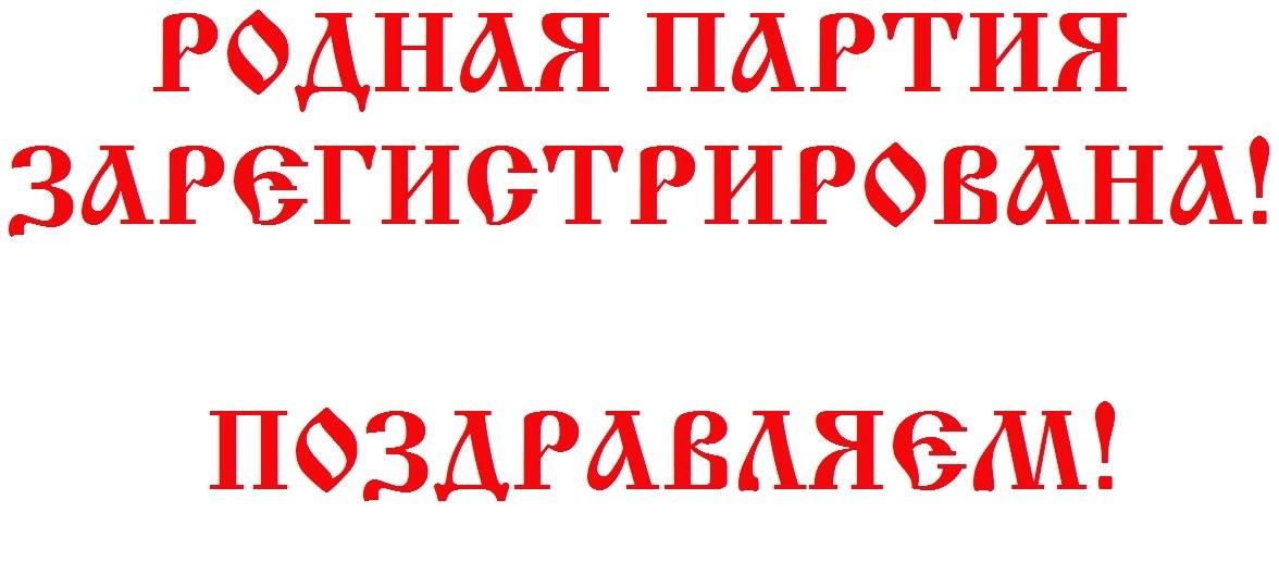 http://cs409726.vk.me/v409726990/4d0d/u-przkEiwJM.jpg