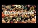Norichika Tsukamoto WORLD CHAMPION