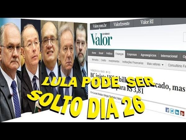 Caos econômico institucional fará Lula ser solto
