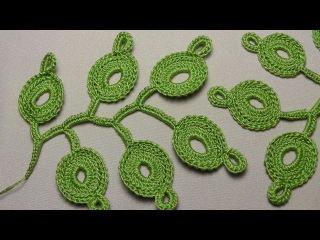 Как связать веточку листиков для ирландского кружева - урок вязания крючком - Irish lace