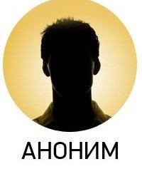 Аноним Аноним, 13 августа , Тула, id207366460
